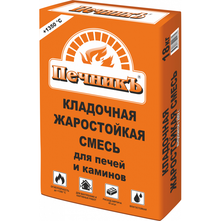 """Кладочная жаростойкая смесь для печей и каминов """"Печникъ"""" 18,0 кг (SUH11)"""